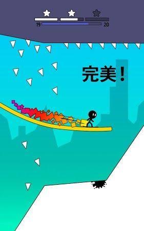 画线冲浪游戏安卓官方版下载(Dune Surfer)图片4