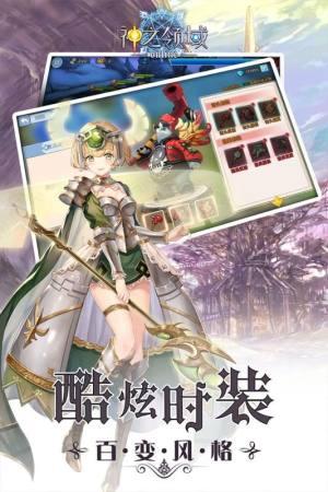 神之领域游戏安卓版下载图片1