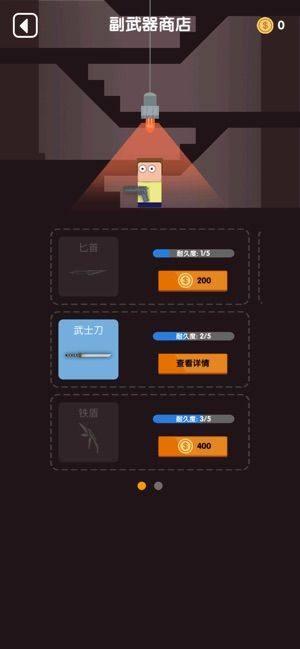 全民射击特别版游戏手机版下载图片2