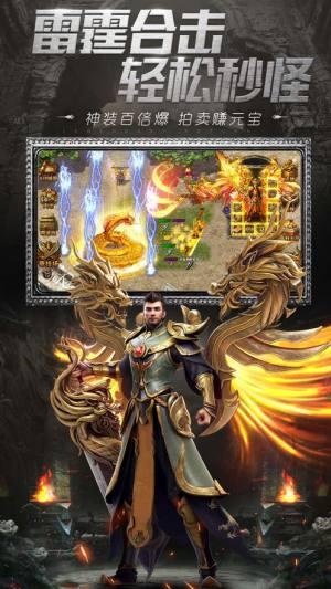赤焰屠龙传手游官方正版下载图片4