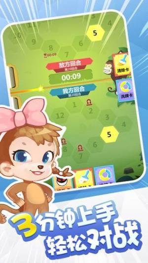 代号卡牌串串手游官网最新版下载图片4