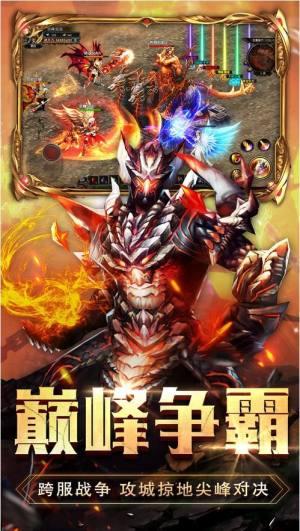 魔龙怒吼官网版图3