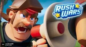 Rush War是什么游戏?突突兵团游戏介绍图片1