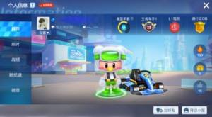 跑跑卡丁车手游怎么添加人机?机器人添加方法图片1
