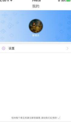 悦知教育平台APP最新版下载图3: