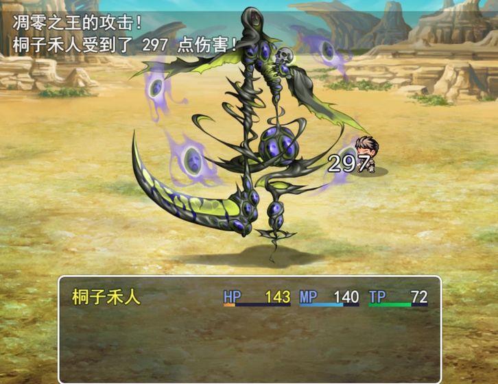 恶魔降临游戏官方最新版下载图片2