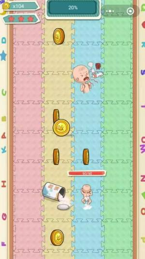 冲鸭人生小游戏最新安卓版图片2