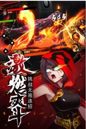暗影剑侠官网图3