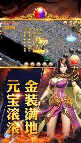绿液传奇手游官网最新版下载图片4
