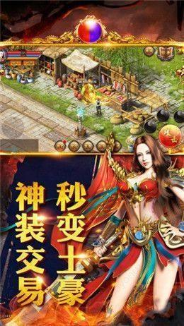 绿液传奇手游官网最新版下载图片3