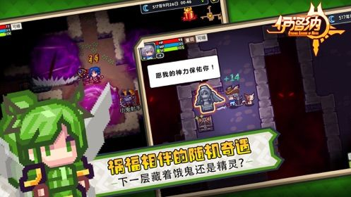 伊洛纳官方网站下载手游安卓最新测试地址图4: