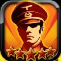 世界征服者5工业时代手机游戏官方版下载 v1.2.14