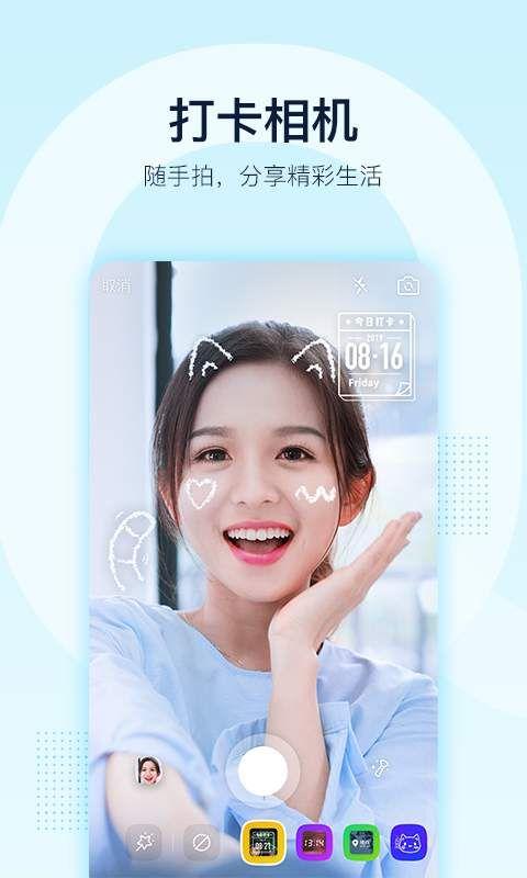 手机QQ最新听歌内测版下载图2: