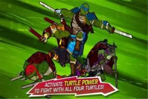 忍者龟王者安卓版图1