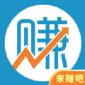 快乐赚钱官方平台APP下载 v1.0