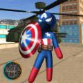 钢铁侠城市英雄二游戏