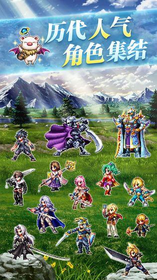 最终幻想勇气启示录幻影战争手游官方网站下载安卓版图片4