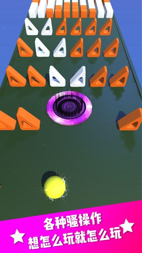 黑洞跑酷大作战游戏官方正式版下载图2: