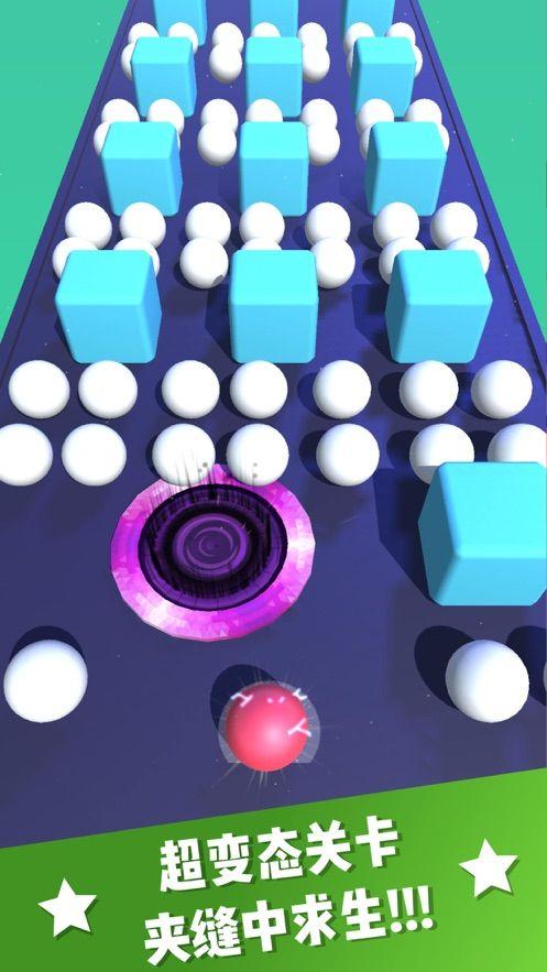 黑洞跑酷大作战游戏官方正式版下载图1: