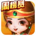 小美斗地主app官方版下載 v1.2.0