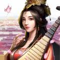 日理万姬手游官方网站下载正版