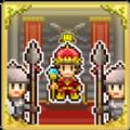王都创世物语铜币修改无限版下载 v1.8.7