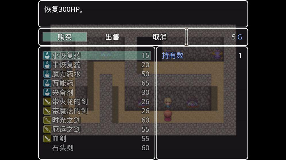 冒险家归来游戏无限金币内购下载图1: