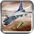 WW2机载战斗机游戏最新中文版下载 v1.3