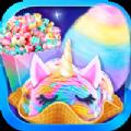 独角兽彩虹食物游戏