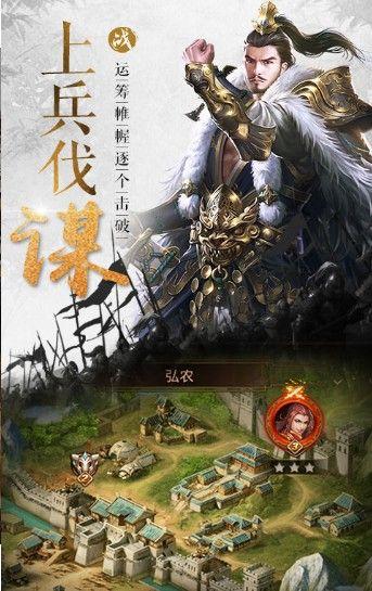 众国之王手游官方正版下载图3: