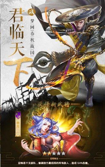 众国之王手游官方正版下载图1: