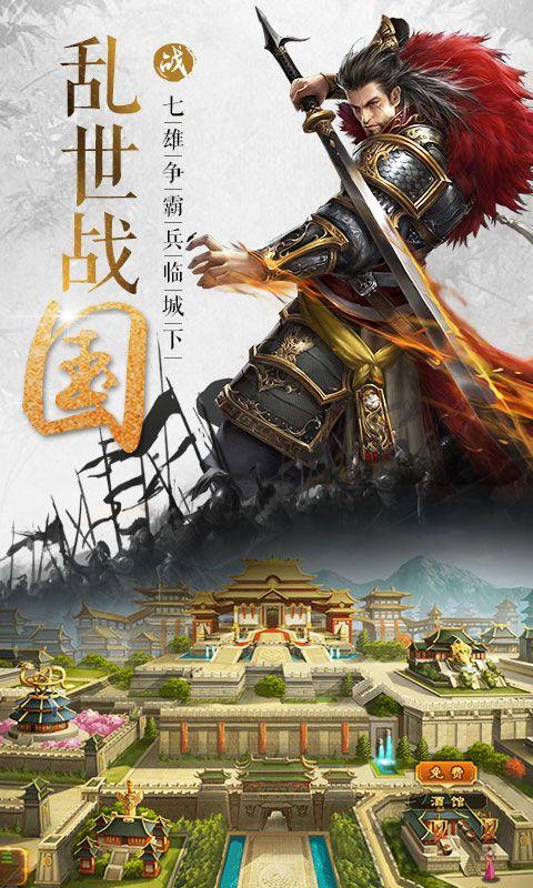 众国之王手游官方正版下载图4: