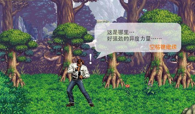 拳皇大战地下城手机版全人物解锁安卓下载图2: