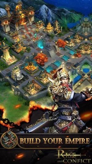 崛起与冲突中文版图3