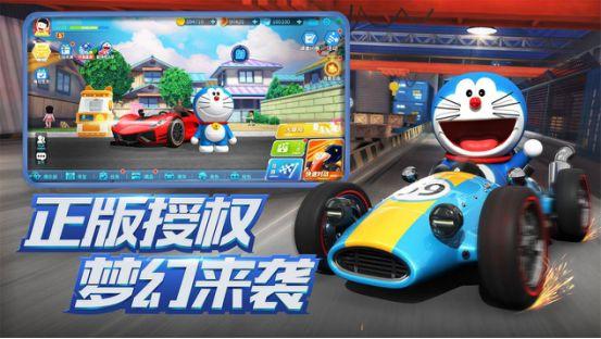 哆啦A梦飞车手游官网版下载最新正式版图2: