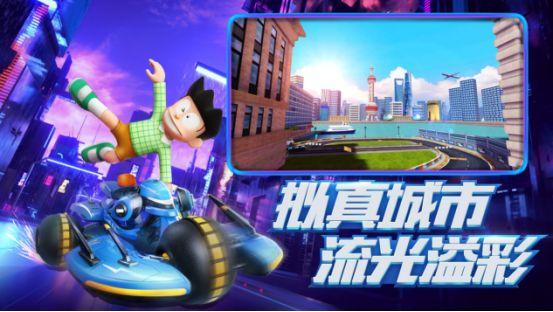 哆啦A梦飞车手游官网版下载最新正式版图3: