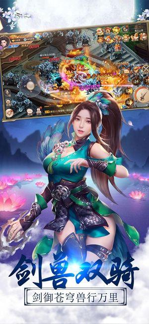 仙逆凌霄游戏官方网站下载正式版图2: