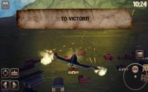绝地战争雷霆射击游戏图1