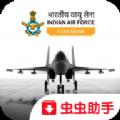 印度空军模拟器中文版