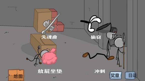 火柴人逃离监狱5手机版中文破解版下载图4:
