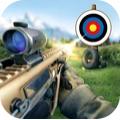 瞄准之王射击游戏最新版