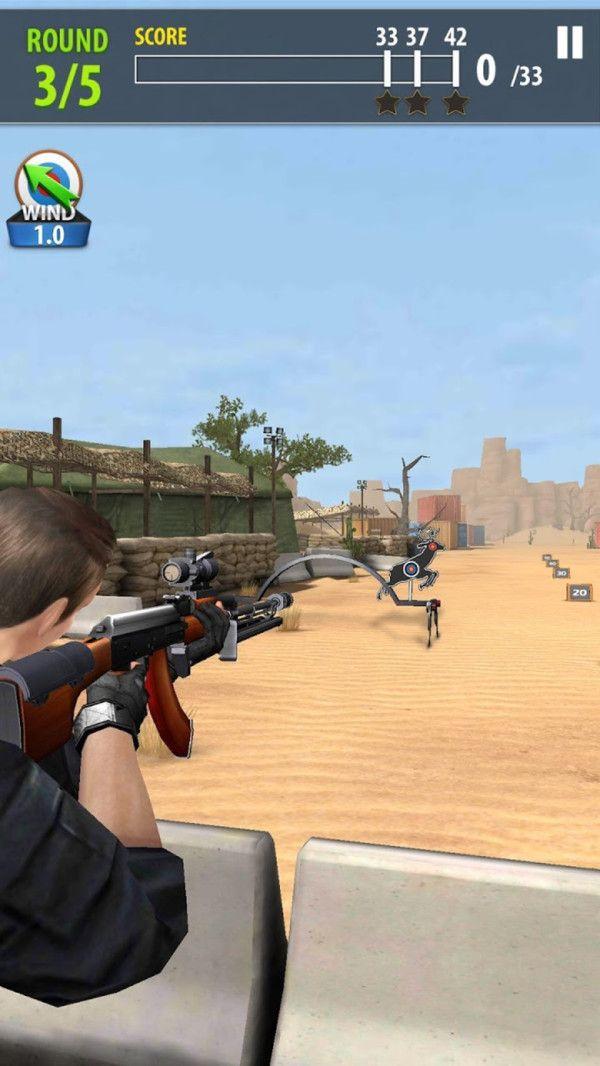瞄准之王射击游戏最新版官方下载图1: