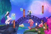 剑网3指尖江湖七夕活动大全 七夕活动花灯兰夜/花海放灯攻略[多图]