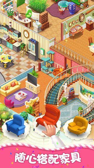 梦幻家园下载游戏安卓版(Homescapes)图5: