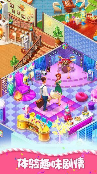 夢幻家園更新官網下載最新版本游戲圖1: