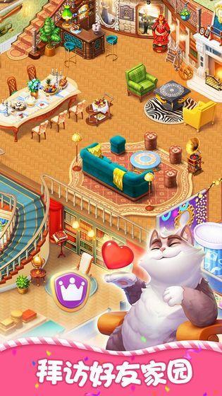 梦幻家园下载游戏安卓版(Homescapes)图2: