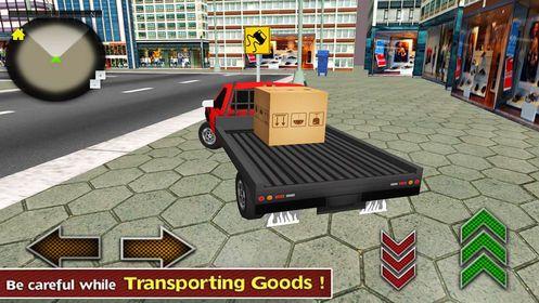 货车购物中心游戏最新中文版安卓下载图片2
