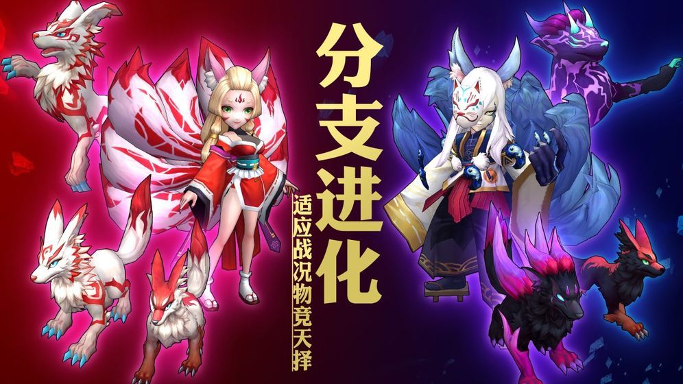 灵能冲击手游官网最新版下载图片2