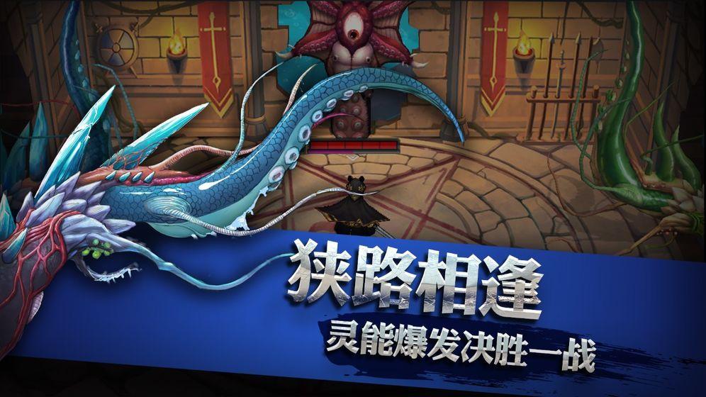 灵能冲击手游官网最新版下载图片3