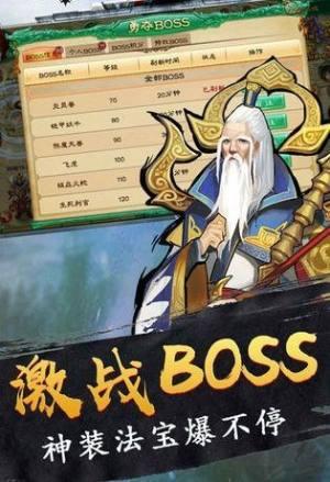 哪吒之双生魔灵手游安卓版官方下载图片1